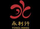 武汉永利行酒业有限公司网站logo,企业标志,企业站www.yonglijh.com.