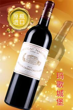法国一级名庄 木桐庄园正牌干红葡萄酒(武当王) 2004年