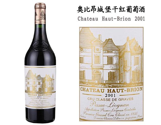 酒涩网外国_长城 法国 干红 干红葡萄酒 红酒 进口 酒 拉菲 葡萄酒 网 张裕 640